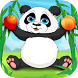 Pat The Panda Pro by 492 Productions