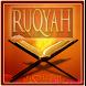 Ruqyah Pengusir Pembakar Jin by AISY STUDIO