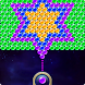 Bubble Master Pop by Bubble Shooter Games by Ilyon