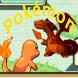 Guide Pokemon FireRed - Version by HubbaBubba Studio