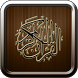Al Quran Full MP3 Offline by Gigih Dev