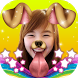 Funny Snapchat Filters Sticker by KUBOTA