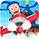 Flying Hatori Ninja by Power Developers