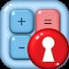 Secret Folder Lock File Hider by Fun Center Apps