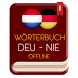 Niederländi Deutsch Wörterbuch by SiyDic