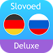 German <> Russian Dictionary Slovoed Deluxe by Paragon Software GmbH