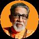 Balasaheb Thackeray by Satish Panpatte
