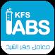 KFS Labs by abdelmonem ezzat