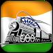 Indian Train Railway All Info by Flexible Smartess Inc.