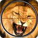 Lion Hunting Sniper Shooting by Kool Games