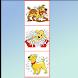 Educational ranking game by baby children preschool games