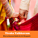 Vivaha Vaibhavam Pravachanam by SS Bhakthi Apps