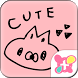 Cute Theme-Cute, Happy, Love- by +HOME by Ateam