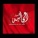 أخبار الجالية - Akhbaraljaliya by :: Wassla Web Agency ::
