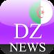 Algerian News by Nixsi Technology
