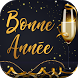 Happy New Year 2017 in French by Jublapa Labs FR