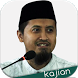 Kajian Ust. Abdullah Zaen by Kajian Islam 2