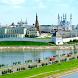 Казань путеводитель by AppPromoStyle