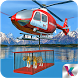 Animal Rescue: Army Helicopter by Kooky Games