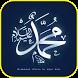 500+ Sholawat Hadroh (MP3) by Mustel App