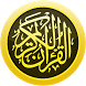 Hafizi Quran 15 lines by TopOfStack Software