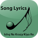 Lyrics of Ishq Ne Krazy Kiyare