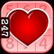 Valentine's Day Sudoku