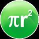 12th CBSE NCERT Maths IMP by ADSL Infotech