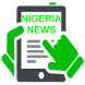 Nigeria News by BTech Apps