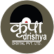 Kripa Unplugged - Official App by Bidhee Pvt Ltd