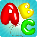Pop and Learn: Balloon Games by IceTea Studio
