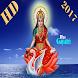 Gayatri Mantra HD by KPGames