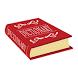 Programmer's Dictionary by Monika Kumar Jethani