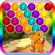 Dinosaur Bubble Shooter by Free Casual Arcade Games
