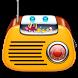 Radio pentru copii by OuiApps