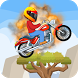 Air Motorbike by RelaxNplay