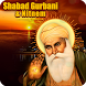 Shabad Gurbani and Nitnem by Shemaroo Entertainment Ltd.