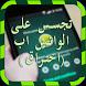 التجسس على الواتساب joke by mehdi nrh