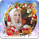 Merry Christmas Photo Frame by Top Photo apps