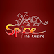 Spice Thai Cuisine by Juice Explosion
