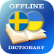 Swedish-Ukrainian Dictionary by AllDict