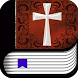 Catholic Bible Offline by Bíblia