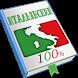 Итальянский язык с нуля, уроки by ascend