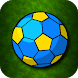 Real Match Football by BUMITOONS