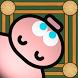 Greedy Pig! by David Menard