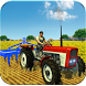 Heavy Tractor Off Road Driving Simulator 2018 by Halberd Inc.