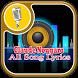 Claude Nougaro All Song Lyrics
