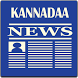 Kannada News Papers Online by Planet Apps Ltd