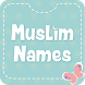 Muslim Kids Name by Quran Reading