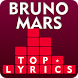 Bruno Mars Top Lyrics by TEXSO LYRICS